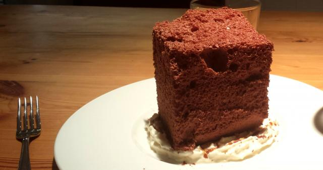 Supper Mousse